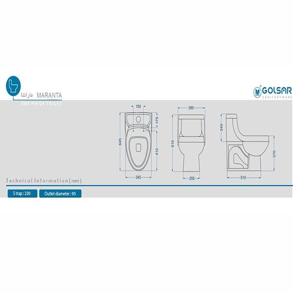 توالت فرنگی گلسار فارس مدل مارانتا بیده دار