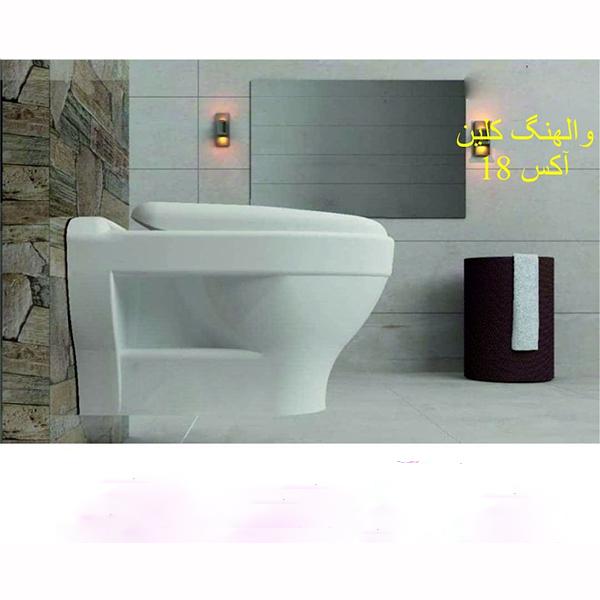 توالت فرنگی وال هنگ گلسار فارس مدل کلین