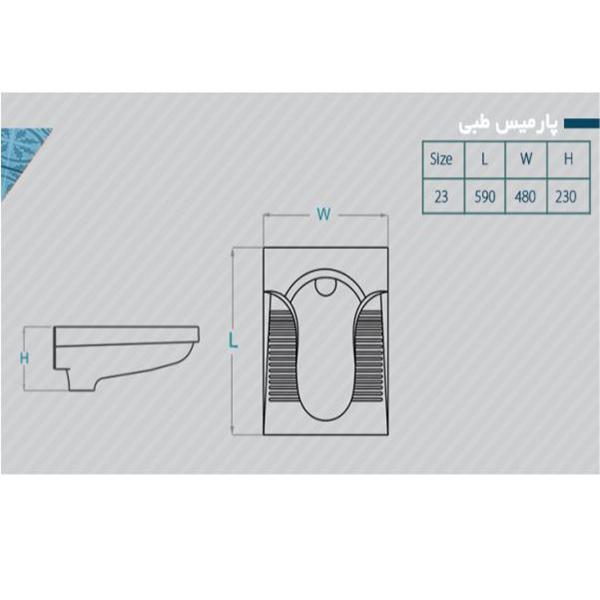 توالت زمینی گلسار فارس مدل پارمیس طبی