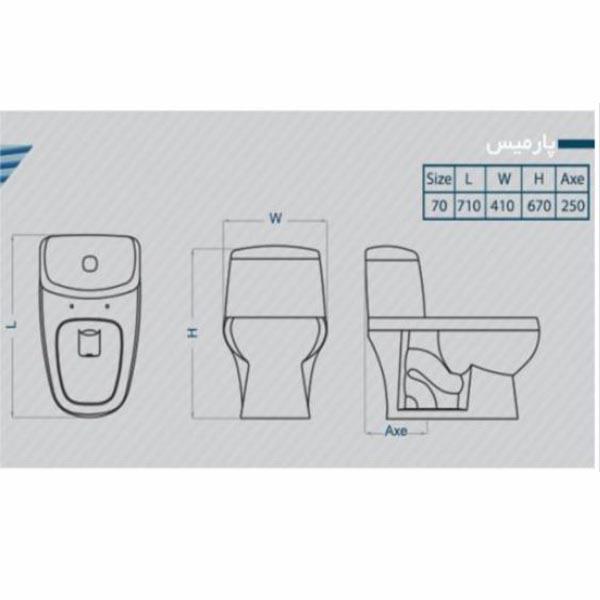 توالت فرنگی گلسار فارس مدل پارمیس