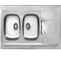 Brotherhood 154sp surface sink